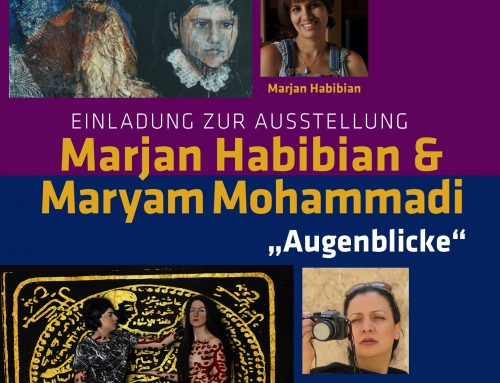 Augenblicke, Marjan Habibian Maryam Mohammadi 2017