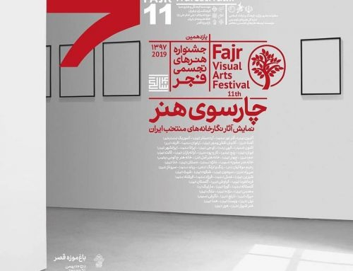 11th Fajr visual arts festival